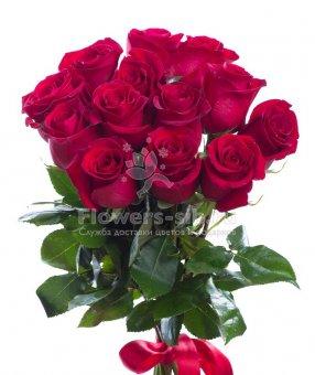Доставка цветов в армении армавир цветы из ткани на заказ спб